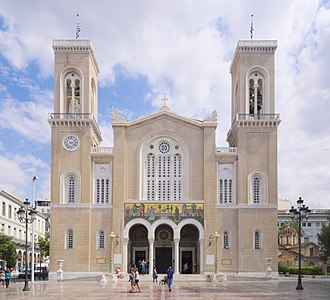 Metropolitan Cathedral of Athens - The facade