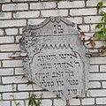 Єврейський цвинтар м. Хмельницький лапідарій 07.jpg
