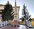 Братская могила советских воинов, погибших при защите города Архипо-Осиповка от фашистских захватчиков.jpg