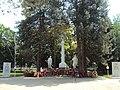 Братская могила 18 воинов, погибших в годы гражданской и Великой Отечественной войн, Горячий Ключ.jpg