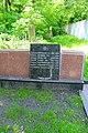 Братська могила, в якій поховані воїни Радянської армії, що загинули в роки ВВВ, Київ ,Солом'янська пл.JPG