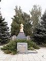 Братська могила, с. Сидоряче.jpg