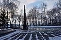 Братська могила радянських воїнів, підпільників та партизанів Чуднів.jpg