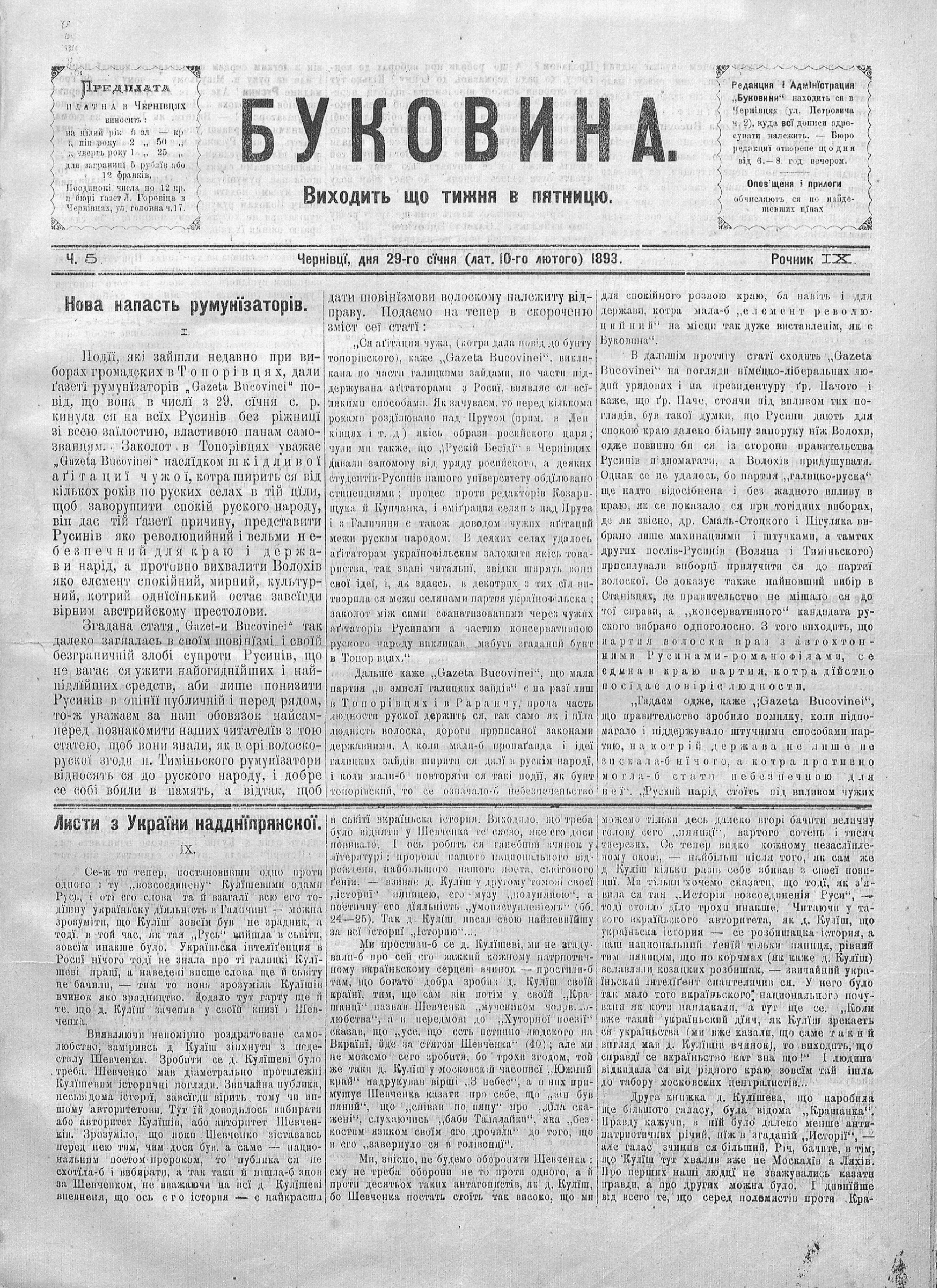 Is 1893 Part 5 Pdf