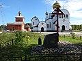 Всеволодкино. Спасо-Богородицкий Одигитриевский женский монастырь.jpg