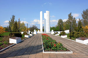 Dobrovolsk - The memorial complex to soldiers killed in World War II