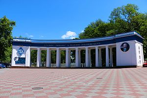 Pecherskyi District - The Lobanovsky Dynamo Stadium entrance.
