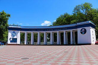 Pecherskyi District - The Lobanovsky Dynamo Stadium entrance.