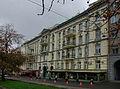 Горького 14 Киев 2012 01.jpg