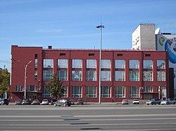 Госбанк Красный проспект, 27 Новосибирск 2.jpg