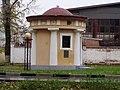 Гробница Ребиндеров (Капличка).jpg