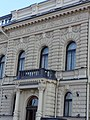 Дом Дервиза (Дворец бракосочетания) Английская наб., 28 5.JPG