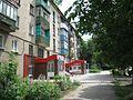 Дом №33 по ул. Ленина - panoramio.jpg