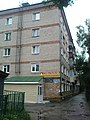 Западный фасад жилого здания по ул. Попова, 14а - panoramio.jpg