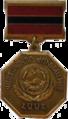 Заслуженный журналист Армянской ССР.png