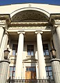 Здание государственного банка (г. Казань, ул. Баумана) - 2.JPG