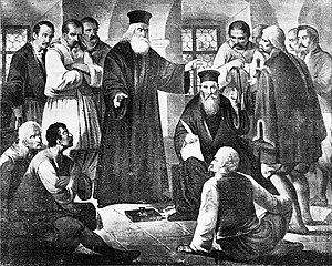 Slaughter of the Knezes - Hadži-Ðera and Hadži-Ruvim with conspirators.