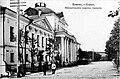Императорская Казанская гимназия.jpg