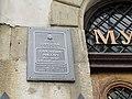 Кам'яниця Массарі. Охоронна табличка IMG 4966.jpg