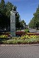 Кемерово, ул. Весенняя, памятник Алексею Архиповичу Леонову.jpg