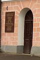 Кременець - Пам'ятний знак (таблиця) засновникові Волинського ліцею Тадеушу Чацькому DSCF5567.JPG