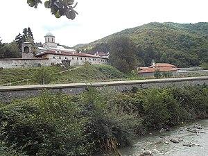Dečani Bistrica - Image: Манастир Високи Дечани, Метохија 7