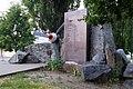 Маршала Бірюзова вул. Памятний знак на честь 50-річчя проведення операції Френтік P1230640.jpg