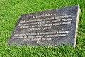 Мемориал памяти погибших сотрудников ОВД.JPG