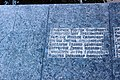 Могила братська радянських воїнів (7 осіб).jpg