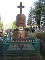 Надгробок о. Ярослава Богатюка, 2013.jpg