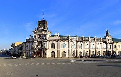 Казанский нацианальный музей