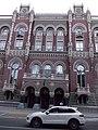 Національний банк Київ, вул Інститутська (Центр частина будівлі) 0245.jpg