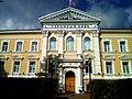 Нижний Новгород. Большая Покровская 17.jpg