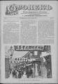 Огонек 1900-35.pdf