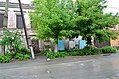 Орск, дом купца Назарова.jpg