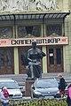 Пам'ятник Кобилянській О.Ю. DSC 0178.jpg