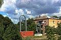 Пам'ятник першій згадці про Україну та Володимиру Глібовичу IMG 1160.jpg