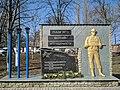 Пам'яті воїнів-інтернаціоналістів (Семенівка, 2018).jpg