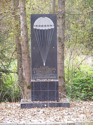Gleb Kotelnikov - Monument to the RK-1 test in Kotelnikovo.