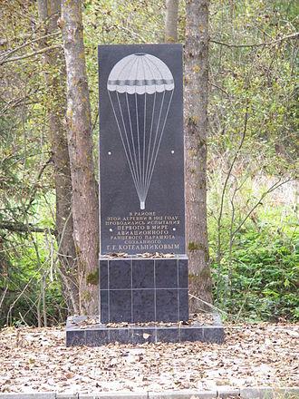 Gleb Kotelnikov - Monument to the RK-1 test in Kotelnikovo.