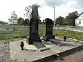 Пам'ятник воїнам-односельчанам, с. Рачин.jpg
