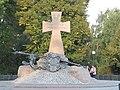 Пам'ятник загиблим українським козакам..JPG