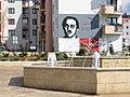 Парк Гаврила Принципа, Источно Сарајево 12.jpg