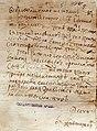 Письмо царя Петра I матери Наталье Кирилловне из Архангельска, 1693.jpg