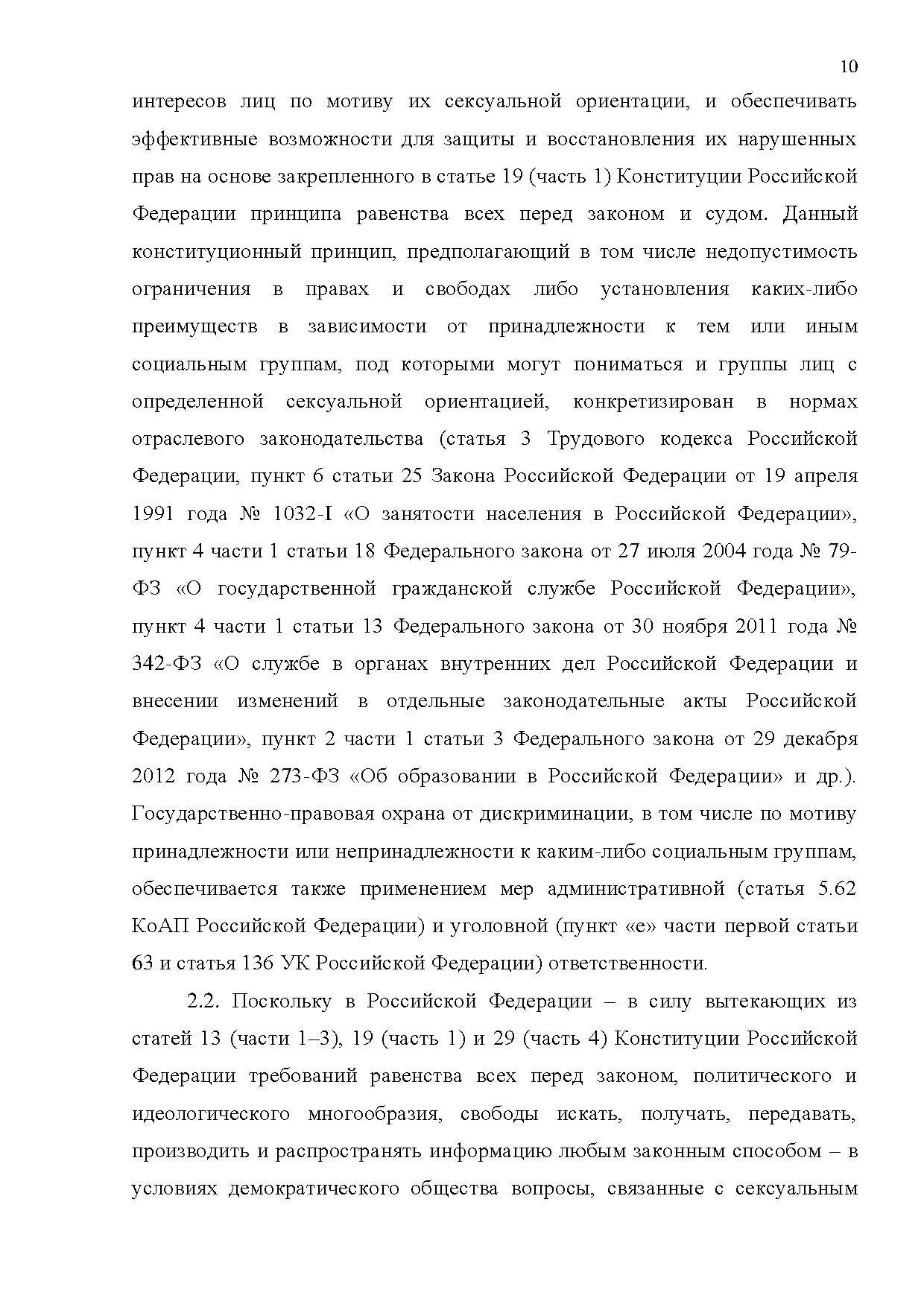 Статья 162 ч 1