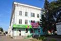 Проспект Калинина дом 13 (02).jpg
