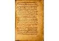 Псалтир со последование - 1561 год. со ракописно дополнение од прва четвртина на 17 век.pdf