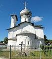 Псков Церковь Петра и Павла с Буя.jpg