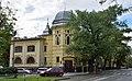 Ресторан Скалкина И.А. Эльдорадо.jpg