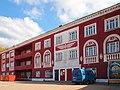 Ртищево здание дома культуры железнодорожников 25 сентября 2017 01.jpg